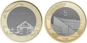 Finland 2017 5 euro 03.jpg
