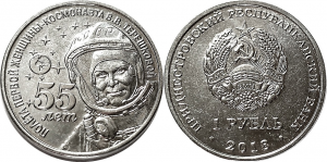 tereshkova 1 rub.jpg