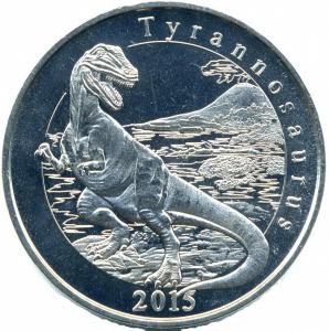 Динозавр №1.jpg
