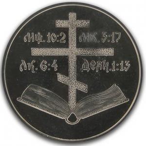 4 Апостол Яків Зеведеїв_2.JPG