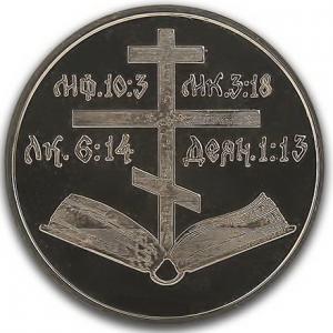 5 Апостол Філіп_2.JPG