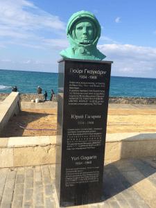 Крит Гагарин.JPG