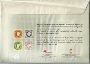 Португалия 2003 2.jpg