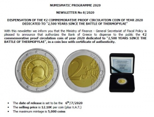 GR 2020 Thermopylae Proof.jpg
