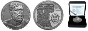10 euro 2018 pindar.JPG