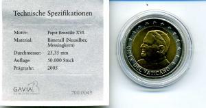Ватикан-сертификат-проба-2005_А.jpg