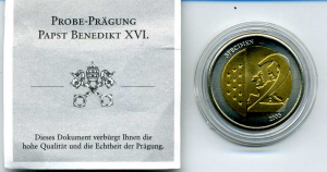 Ватикан-сертификат-проба-2005_Р.jpg