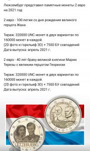 IMG_20210121_211633.jpg