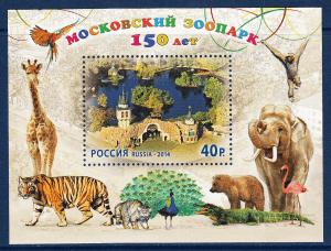 Moscow Zoo.jpg