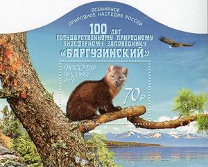 Barguzinsky.jpg