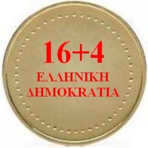 ГРЕЦИЯ_1.jpg