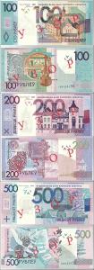 100-200-500-rub.jpg