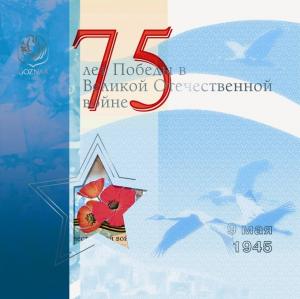 75_Booklet.jpg