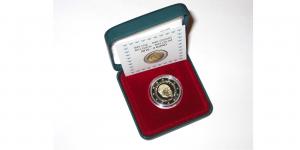 2 евро, Бельгия, 2016, коробка_enl.jpg