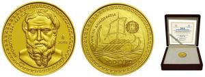 Greece 2018 200 euro Herodot.jpg
