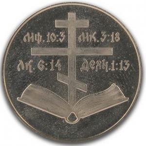 6 Апостол Варфоломей_2.JPG