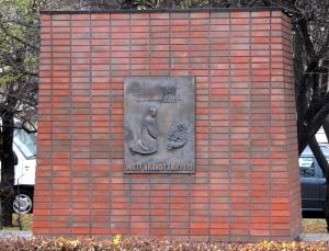Willy Brandt monument Warsaw.jpg