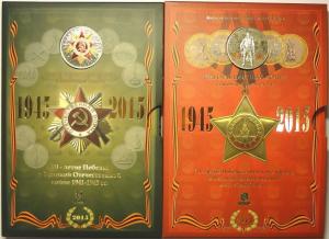 70 лет победы Гознак.jpg