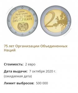 20200914_195301.jpg