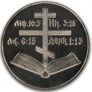 7 Апостол Матвій_2.JPG