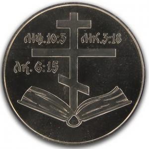 9 Апостол Яків Алфеїв_2.JPG
