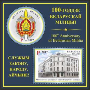 miliciya_blok.jpg