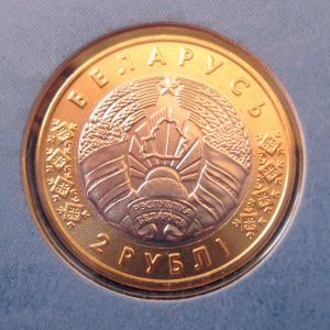 2 рубля. аверс.jpg