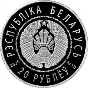 Б-1.jpg