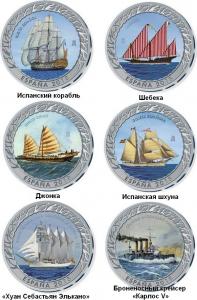 Spain 2018 History of Navigation 03.jpg