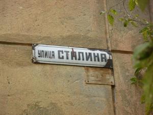 Stalin_street.jpg