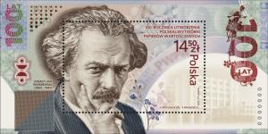 100 лет со дня основания Польской Фабрики по Производству Ценных Бумаг.jpg