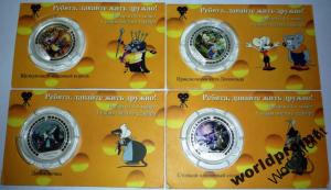 Кука о-ва 2008 Мультфильмы.jpg