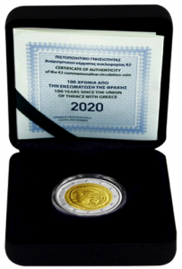 Греция2020(1).jpg
