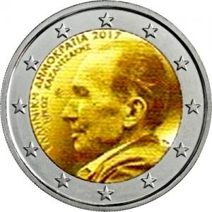 2 euro Greece 2017 Kazantzakis.jpg