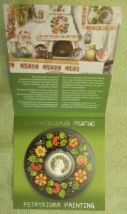Буклет для набора - 1 монета.JPG
