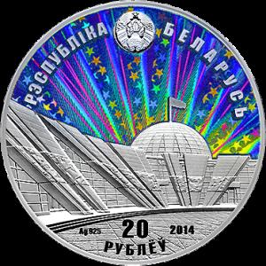 20-rublej-belarus-70-let-osvobozhdeniya-1-gif.gif