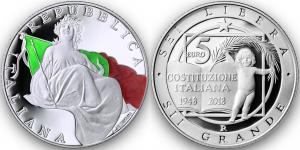Italy 2018 5 euro costituzione.jpg