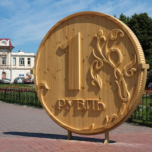 Памятник рублю в Томске, Россия.jpg
