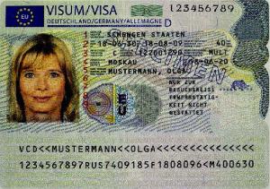 3 проект новой европейской визы..jpg
