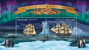 Best_stamps_Antarktida.jpg