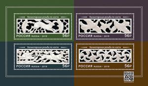 Best_stamps_Kosti.jpg