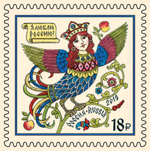 Best_stamps_Russia.jpg