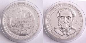 Greece 2018 10 euro Herodot.jpg