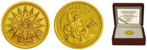 Greece 2018 100 euro Apollo.jpg