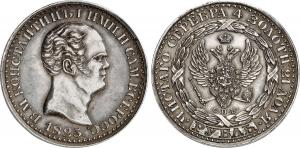 Konstantin I 1825.jpg
