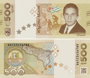 Абхазия 500 апсаров 2018.jpg