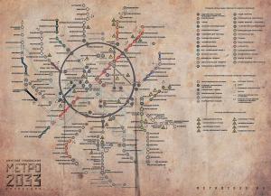 метро-2033-станции-2.jpg