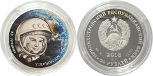 tereshkova 20 rub.jpg