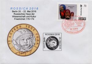 Rossica-FDC-2016-2.jpg