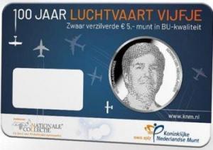niderlandy_5_evro_2019_avia_med_(4).thumb.jpg.e2cc8717a3499053c27b72be98cb40e0.jpg